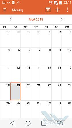Календарь на LG Magna. Рис. 1