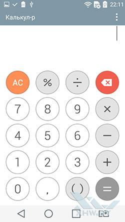 Калькулятор на LG Magna. Рис. 1