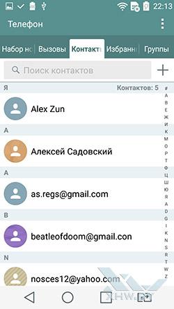 Контакты на LG Magna
