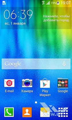 Рабочий стол Samsung Galaxy J1