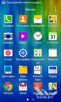 Приложения на Samsung Galaxy J1. Рис. 2
