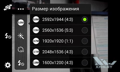 Разрешение камеры Samsung Galaxy J1