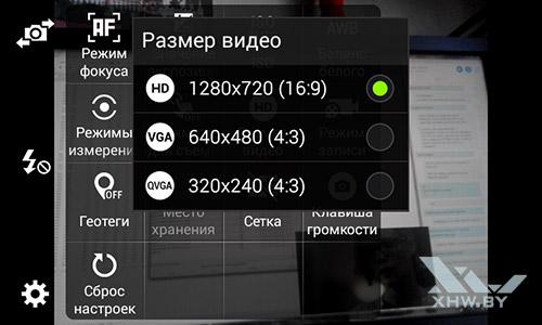 Разрешение видео Samsung Galaxy J1