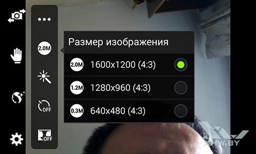 Разрешение лицевой камеры Samsung Galaxy J1