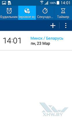 Мировое время на Samsung Galaxy J1