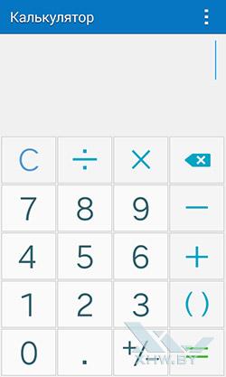 Калькулятор на Samsung Galaxy J1. Рис. 1