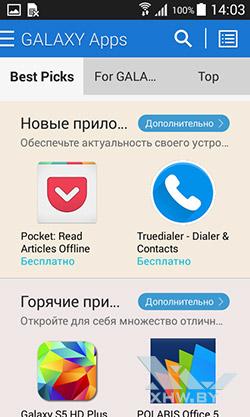 GALAXY Apps на Samsung Galaxy J1. Рис. 1
