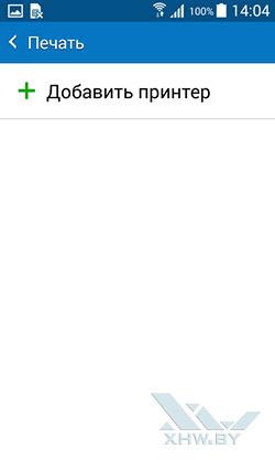 Настройки на Samsung Galaxy J1. Рис. 2