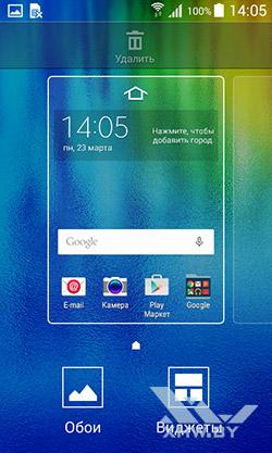 Рабочие столы Samsung Galaxy J1