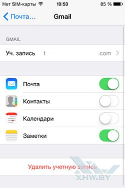 Настройки заметок в iOS. Рис. 3