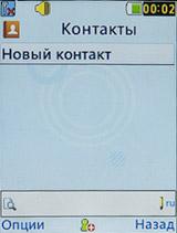 Контакты на LG A390. Рис. 1