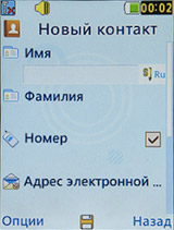 Контакты на LG A390. Рис. 2