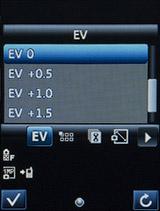Интерфейс камеры на LG A390. Рис. 2