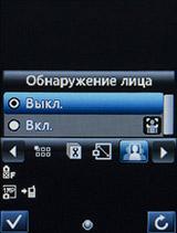 Интерфейс камеры на LG A390. Рис. 6