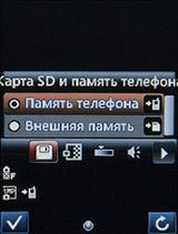 Параметры камеры на LG A390. Рис. 4