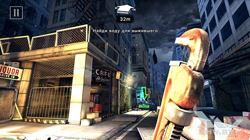 Игра Dead Trigger 2 на HTC One M9