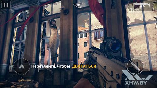 Игра Modern Combat 5 на HTC One M9