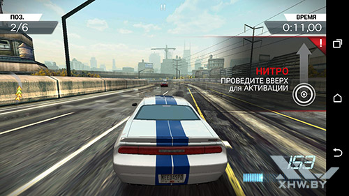 Игра Need For Speed: Most Wanted на HTC One M9