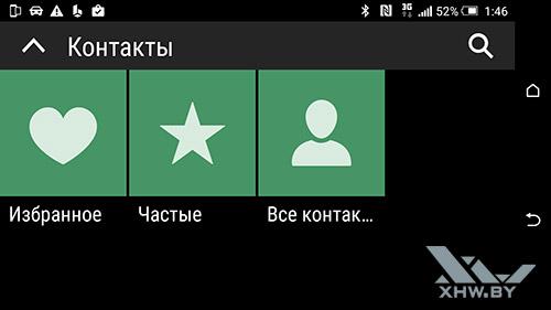 Приложение В машине на HTC One M9. Рис. 9