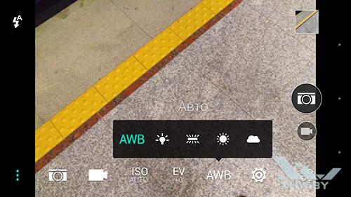 Баланс белого на HTC One M9