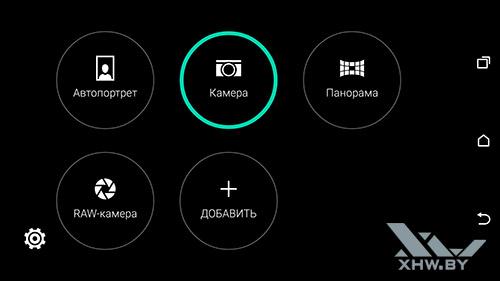 Режимы камеры на HTC One M9