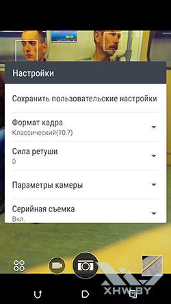 Настройки камеры HTC One M9. Рис. 1