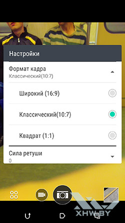 Настройки камеры HTC One M9. Рис. 2