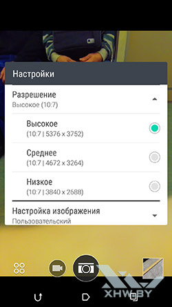 Настройки камеры HTC One M9. Рис. 4