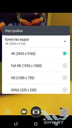Разрешение съемки видео HTC One M9