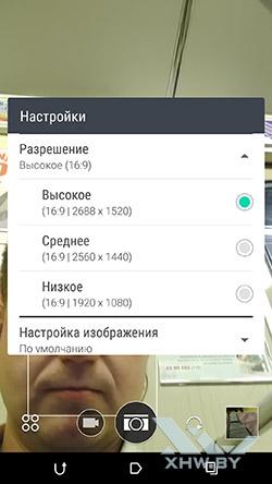 Параметры лицевой камеры HTC One M9. Рис. 3