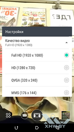Разрешение видео лицевой камеры HTC One M9