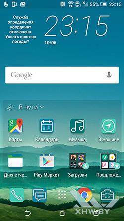 Редактор тем на HTC One M9. Рис. 11