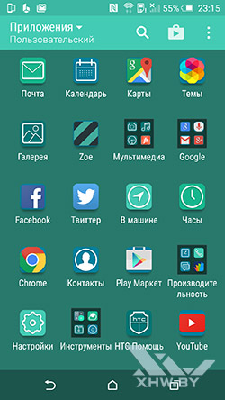 Редактор тем на HTC One M9. Рис. 12