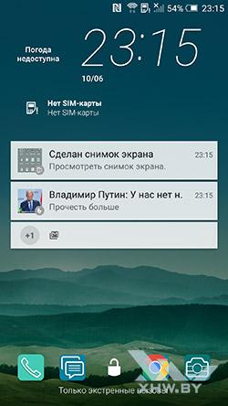 Редактор тем на HTC One M9. Рис. 13