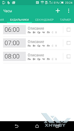 Приложения Часы на HTC One M9. Рис. 2