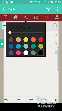Приложения Scribble на HTC One M9. Рис. 5