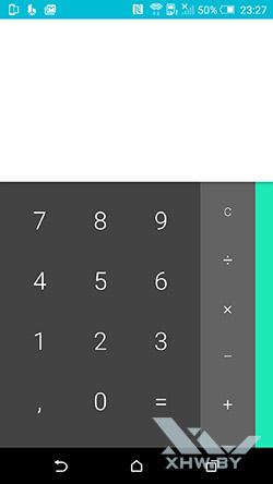 Калькулятор на HTC One M9. Рис. 1
