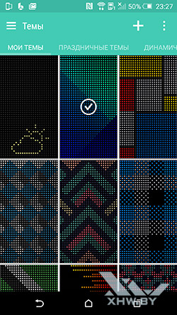 Параметры чехла Dot View 2.0 на HTC One M9. Рис. 2
