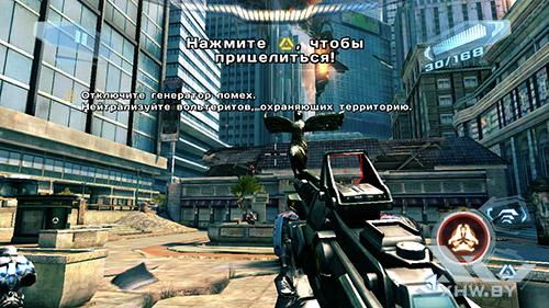 Игра N.O.V.A. 3 на Samsung Galaxy J5