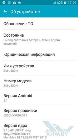О Samsung Galaxy J5
