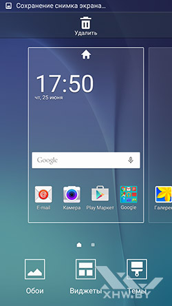 Рабочие столы на Samsung Galaxy J5