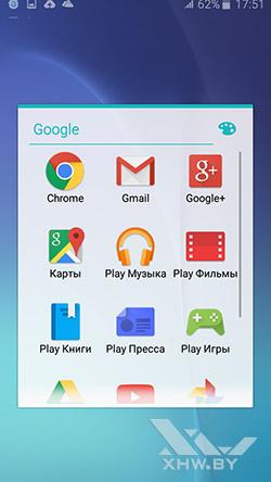 Приложения Google на Samsung Galaxy J5
