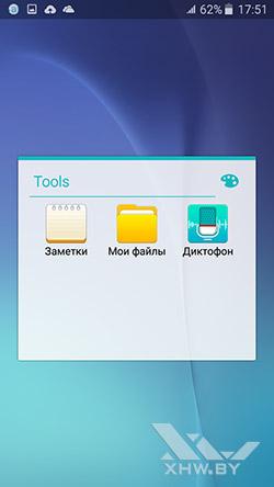 Рабочие приложения на Samsung Galaxy J5