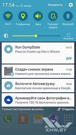 Панель уведомлений на Samsung Galaxy J5