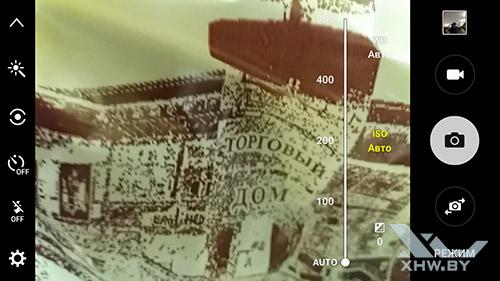 Параметры ISO камеры Samsung Galaxy J5