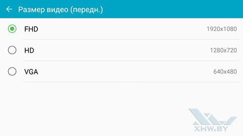 Разрешение видео лицевой камеры Samsung Galaxy J5