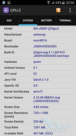 Система Samsung Galaxy J5