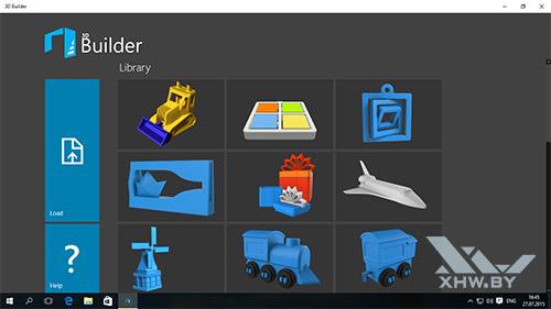 3DBuilder в Windows 10