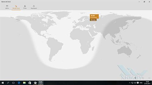 Будильник в Windows 10