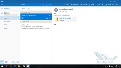 Почтовый клиент Windows 10